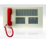 消防电话总机